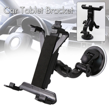 Universal 7 8 9 10 11Inch Car Windscreen Dashboard Suction Mount Holder Bracket For iPad Tablet PC Car Holders цена