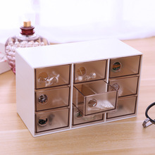 9 Grids Adjustable Transparent Plastic Storage Box for Small Component Jewelry Tool Box Bead Pills Organizer Nail Art Tip Case недорого