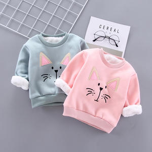 IENENS Boy Sweatshirts Hoodies Pullovers Toddler Baby-Girls Kids Cartoon-Bear Clothing