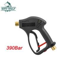 5650PSI high pressure washer gun copper  brass car wash metal gun total stop ceramic valve core car cleaing shop accessory