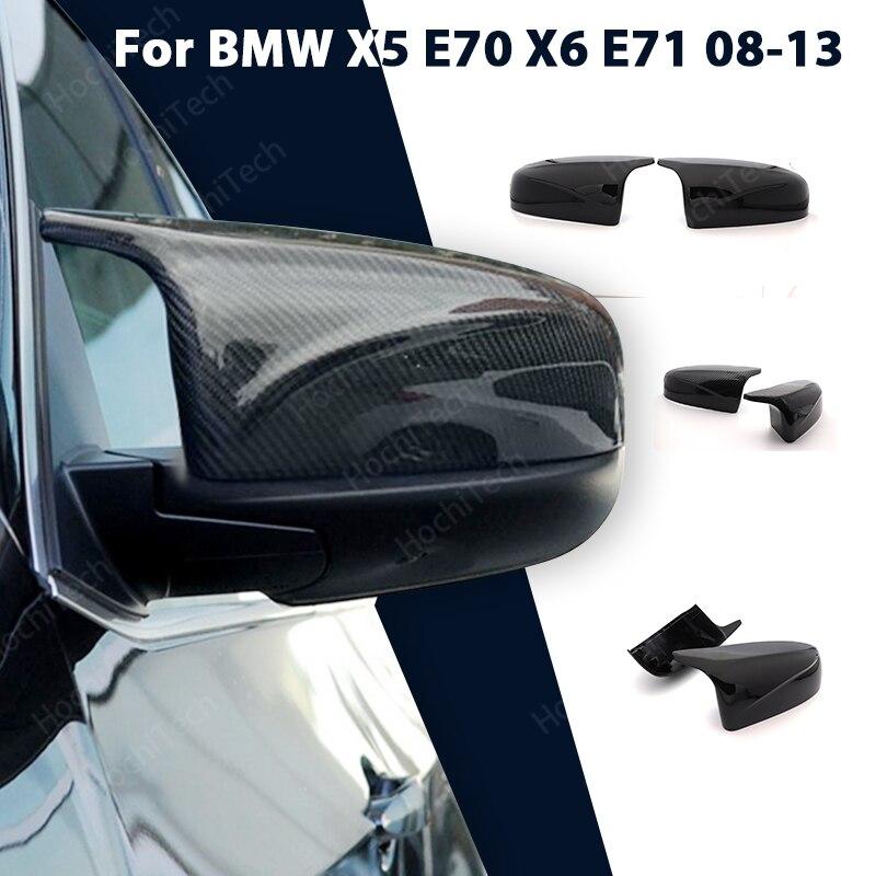 2 шт., зеркальные колпачки из углеродного волокна для BMW X5 E70 X6 E71 2008-2013