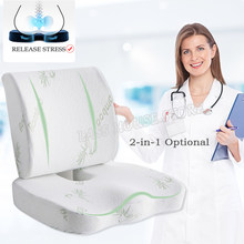 Orthopedic Hemorrhoid Seat Cushion Memory Foam Car Seat Cushion Set Slow Rebound Office Chair Waist Support Coccyx Pain Relief