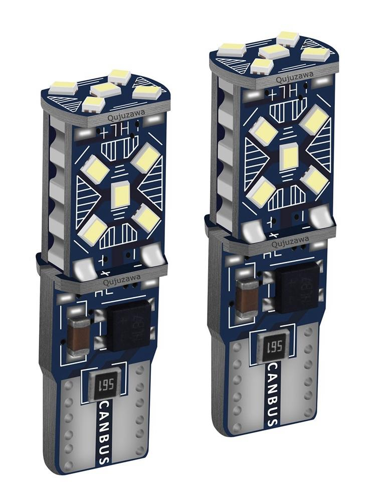 Bulbs Dome-Lamp Car-Parking-Lights Car-Interior-Reading Super-Bright 2PCS 168 WY5W 501