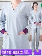 Korean Version Washclothes Split Suit Short-sleeved Long-sleeved Nurses'clothes For Men And Women Operating Room Beauty Salon Br