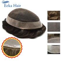 Мужской парик eeka из прозрачного французского кружева средней
