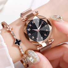 Watches Women Fashion Luxury Stainless Steel Magnetic Buckle Strap Refractive surface Luminous Dial Ladies Quartz Watch(China)