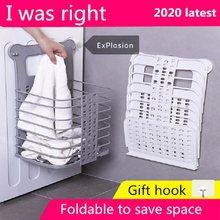 1PCS Faltbare Wäsche Korb Tragbare Schmutzige Kleidung Lagerung Korb Wand-montiert Kleidung Lagerung Korb Kleidung Lagerung Eimer
