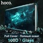HoCo 10D Full Cover ...