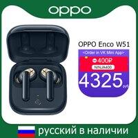 OPPO Enco W51 TWS Earphone Bluetooth 5.0 ANC Noise Cancellation Wireless Earphones For Reno 4 Pro 3 Find X2 Pro ACE 2