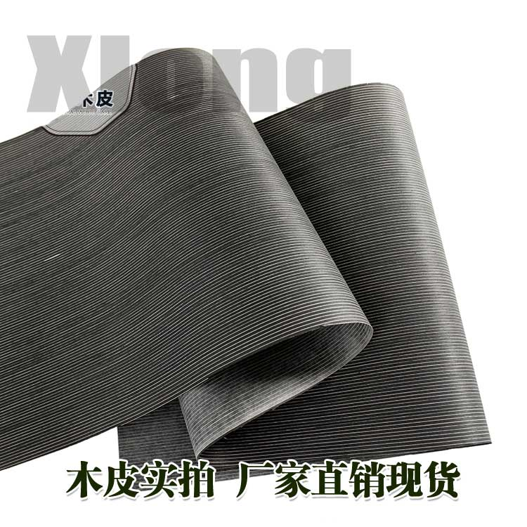 L:2.5Meters Width:600mm Thickness:0.3mm Audi Black Oak Leather Interior Wood Leather Car Interior Special Wood Leather