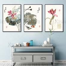 Домашний декор китайская живопись красный Лотос и листья лотоса