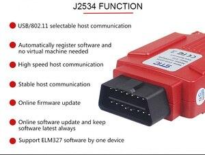 Image 3 - Herramienta de diagnóstico para coche, mejor que ELS27 ELM327 vcm II, FVDI J2534, para VCM 2, para mazda, IDS Forscan
