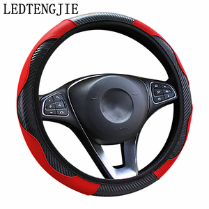 2019 Latest Car Steering Wheel Cover Perfect Fit Steering Wheel Breathable Non-slip PU Leather Steering Cover for 37-38cm(China)