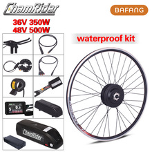 BAFANG 350W 500W 48V 52V 17AH 36V 20,4 AH Ebike Conversion kit SWX02 Motor 8fun super Flasche Batterie LED RM G020.350/500.D DC
