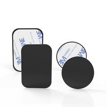 Universal Magnet Holder Accessories Replacement Metal Plate Magnetic Car Phone Iron With 3M adhesive