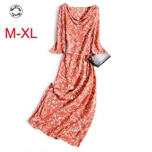 Silk dress women's silk flower dress middle sleeve small French slim A-line  new summer Silk dress M to XL