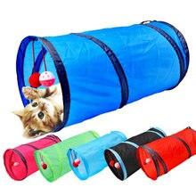 Забавный туннель для кошек игрушка 7 цветов с 2 отверстиями