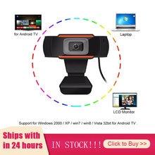 Usb 20 ПК камера высокого качества 1080p видеозапись hd веб