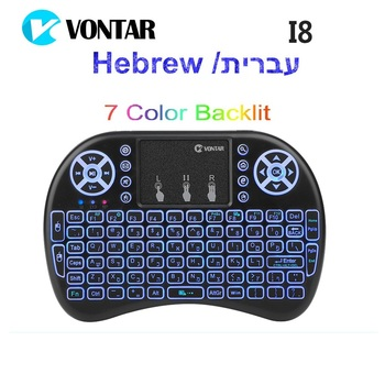 VONTAR Israel Hebrew English Language Mini Keyboard 2.4G i8 Wireless Mini Keyboard Touchpad Mouse Combo For Tv box mini pc ps3