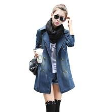 MISSKY New Women Trench Coat For Women Autumn Winter Loose Large Size Medium Lon