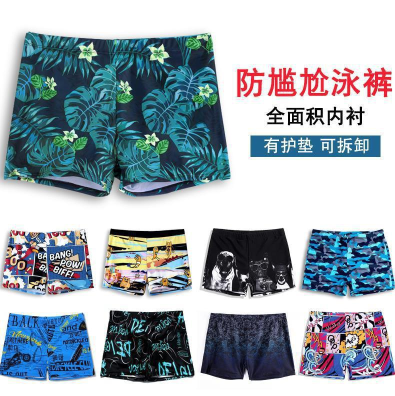 Plus-sized Anti-Awkward For Big Boy Swimming Trunks Men's Large Size 200 Students Teenager Swimming Pool Full Set Male