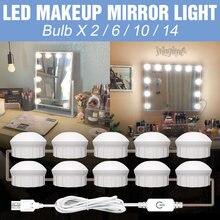 Светодиодсветильник лампа для косметического зеркала 12 В с
