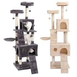 Freies Verschiffen 180CM Multi-Ebene Katze Baum Für Katzen Mit Gemütlichen Sitzstangen Stabile Katze Klettergerüst Cat Scratch bord Spielzeug Grau & Beige