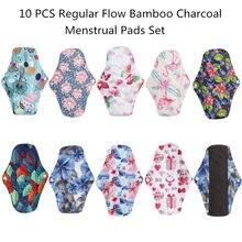 Serviettes hygiéniques en charbon de bambou, 10 pièces, tampons pour flux régulier, réutilisables, hygiène menstruelle féminine