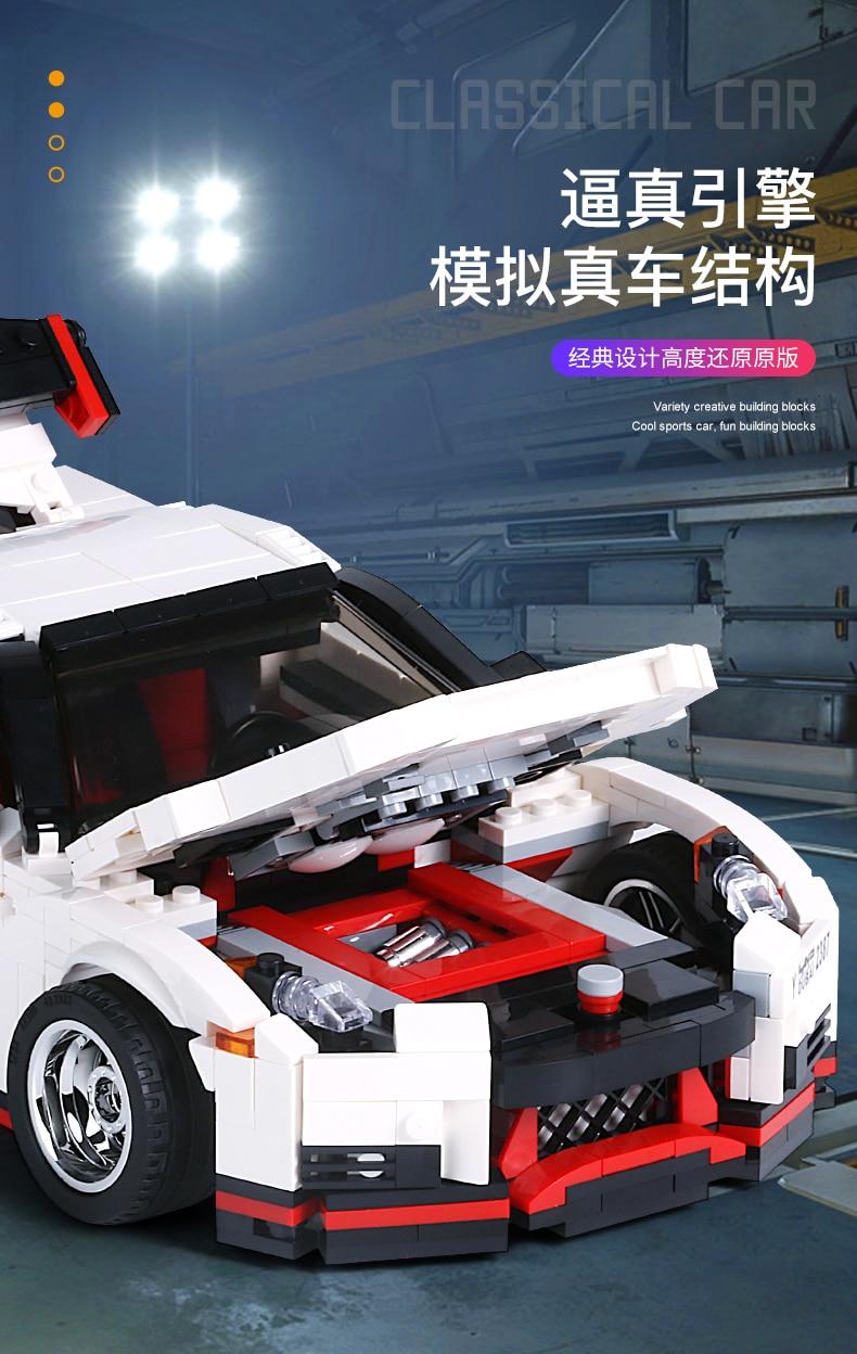 MOULD KING Compatible 13104 Technic Nismo Nissan GTR R35 Speed Racing Sport Car Building Block(1024PCS) 4