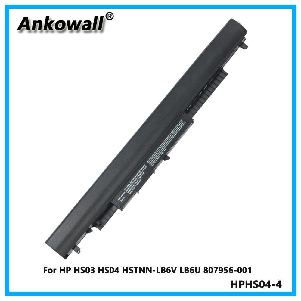 For HP HS03 HS04 HSTNN-LB6V LB6U 807956-001 Laptop Battery 4 Core