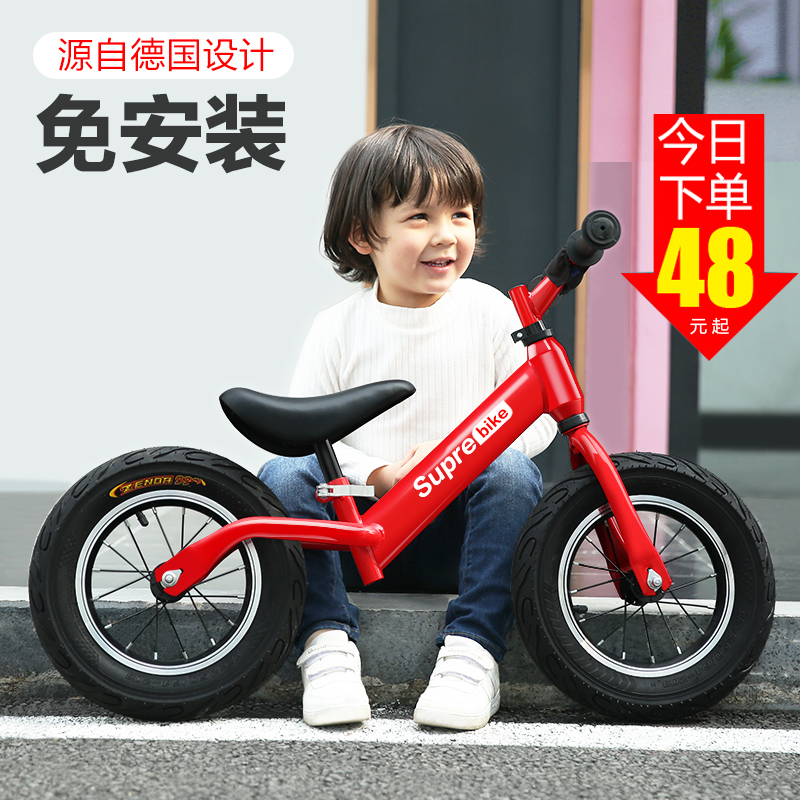 Children's Balance Bike Without Pedal Bike Baby Scooter 1-3 Years Old Toddler