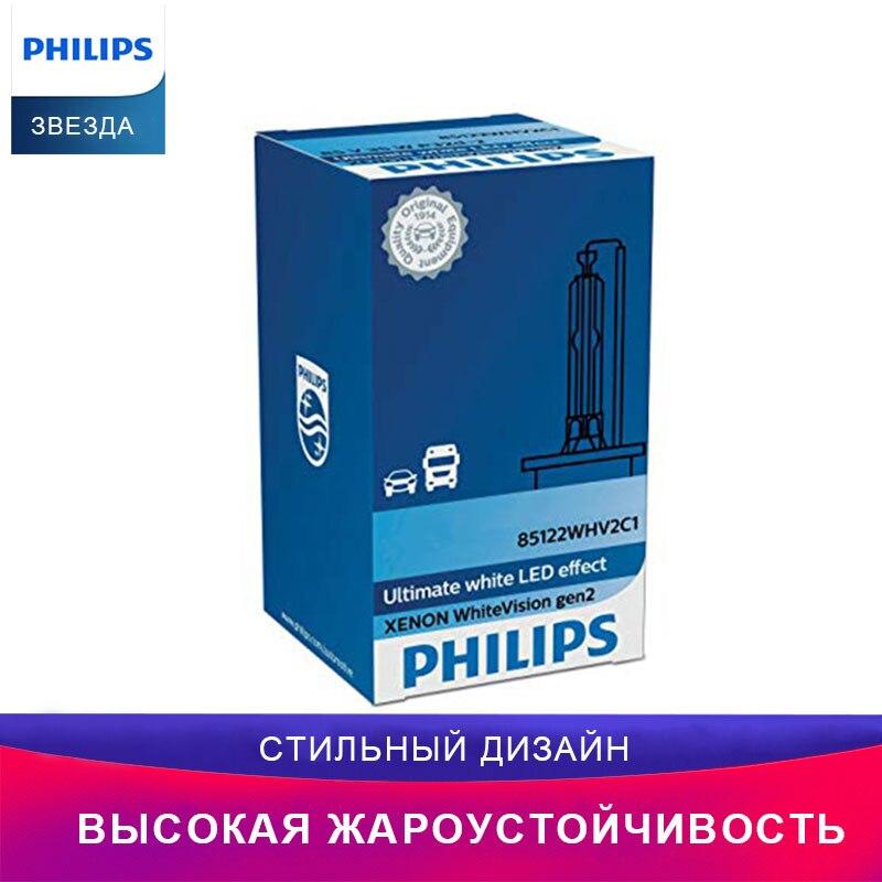 Philips автомобильная ксеноновая лампа WhiteVision gen2 42403WHV2C1 дальний свет ближний свет освещение автоаксессуары