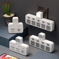 스마트 전원 스트립 CN 콘센트 플러그, 야간 조명, AC 콘센트 4 개 및 USB 충전 포트 2 개 보호 소켓 멀티 플러그