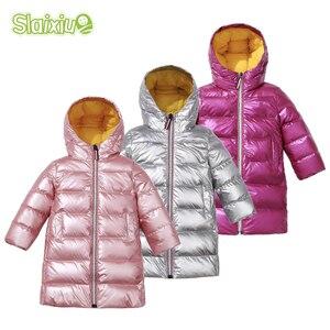 Image 1 - SLAIXIU Winter Jacke für Mädchen Mit Kapuze Dicke Kinder Jacken kinder Zipper Winddicht Verlängern Jungen Graben Mantel