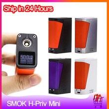 Originale Smok H Priv Mini Kit 1650mah Batteria 50W Box Mod Con Gemini Serbatoio Atomizzatore Sigaretta Elettronica kit Per 510 Filo