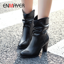 ENMAYER Round Heels PU Ankle Boots for Women Slip-On Pleated Solid Short Plush High Winter Gray Brown