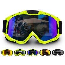 Мотоциклетные очки для езды по пересеченной местности ветрозащитные