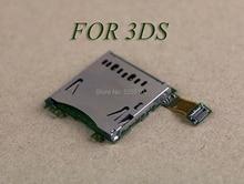 10 adet 3DS SD kart yuvası adaptörü konektör soket fişi N3DS/Nintendo orijinal konsol oyun onarım değiştirme