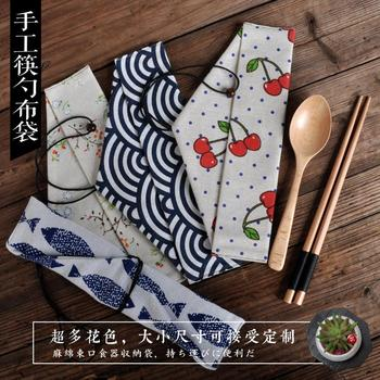 100pcs Straw Bags Straw Pouch Chopsticks Spoon Tableware Bags 6X26cm