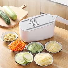 Vegetable Cutter Multifunction Slicer Fruit Potato Peeler Cheese Grater Carrot Peeler With Basket Kitchen Tool Vegetable Slicer