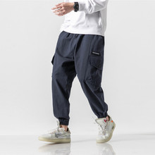 2019 Autumn Tide Brand Basics Fund Clipping Labeling Work Clothes Bunch Pants Male P590 -f105. f105 casio
