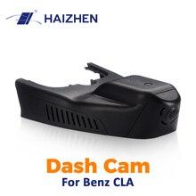 HAIZHEN Car DVR Camera 1920x1080P WIFI APP F1.4 WDR+HDR Hidden Style Original Dedicated Dash Cam for Benz CLA Video Recorder