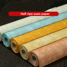 10 Sheets Half-Ripe Xuan Paper Vintage Tiger Skin Texture Rice Paper Seal Script Brush Calligraphy Practice Retro Stationery