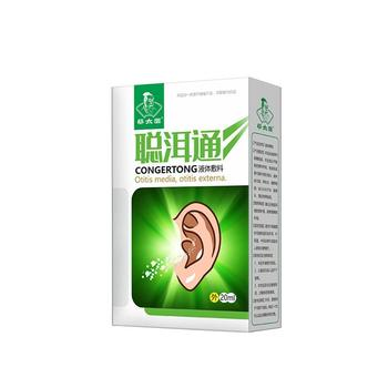 Earwax Remove Liquid Boric Acid Alcohol Ear Drops Medicine Itching For Acute Antibacterial Product Otitis Care V6G3 image