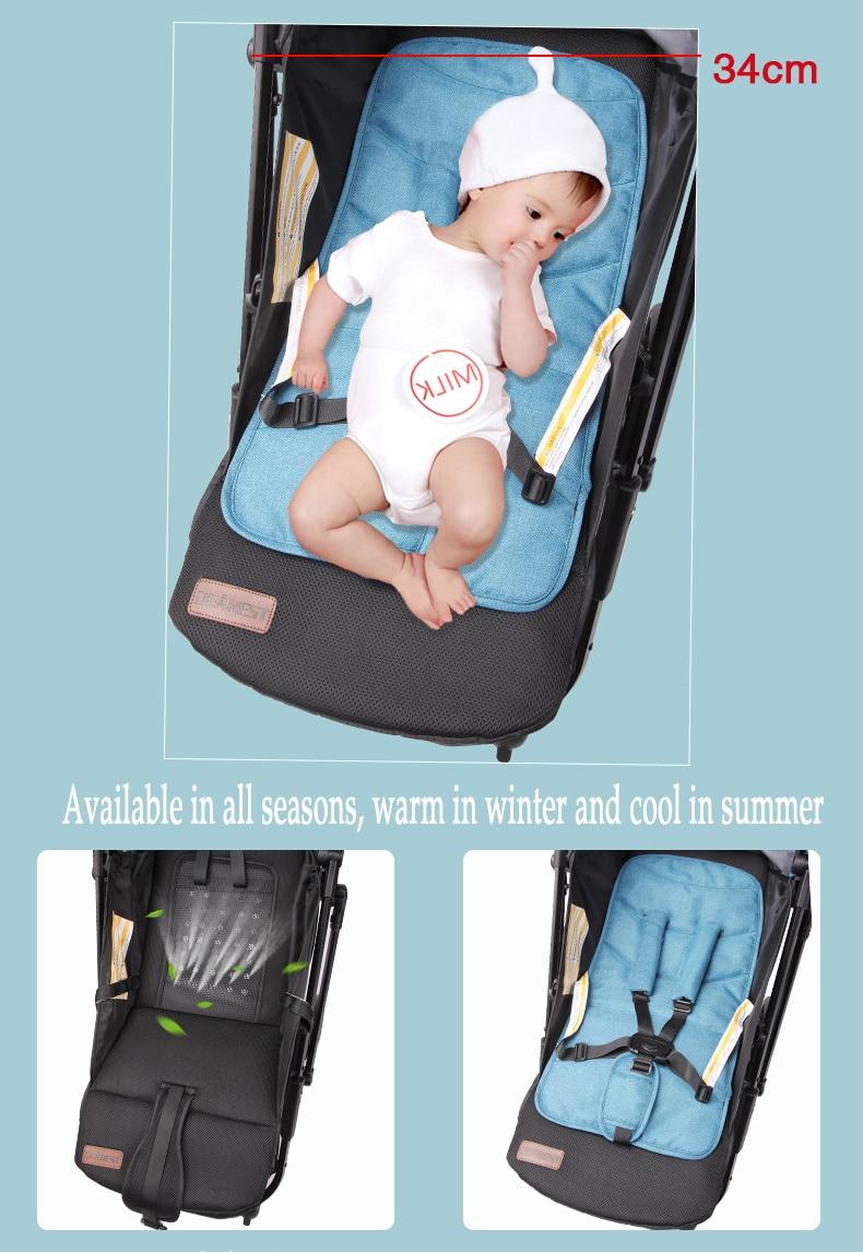 Querido carrinho de bebê 2020 novo kinderwagen