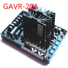 Generator GAVR-20A Universal Brushless Generator Avr 20A Voltage Stabilizer Automatic Voltage Regulator Module fast shipping 2pcs lot automatic voltage regulator avr sx460 for generator 12972 and r230