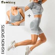 Женский спортивный бюстгальтер для бега леггинсы с высокой талией