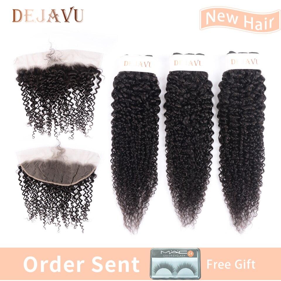 13*4 Frontal With Bundles Kinky Curly Brazilian Human Hair Bundles With Frontal Closure With Bundles Dejavu Non Remy