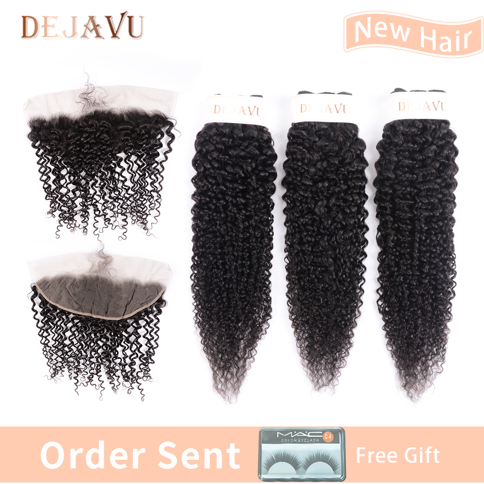 Dejavu  13*4 Closure Frontal With Bundles Kinky Curly Brazilian Human  Curly Hair Bundles Free  Aliexpress  Shipping  Non Remy