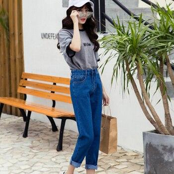 Retro Women's Jeans New Vintage Slim High Waist Pants Nine-Length Loose Student Cowboy Pants Fashion Denim Pants 2